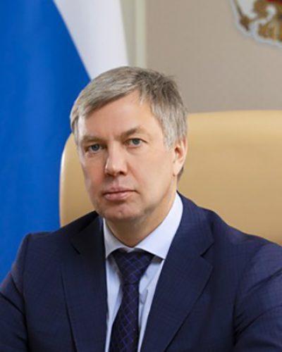 Russkih-A-U-V3